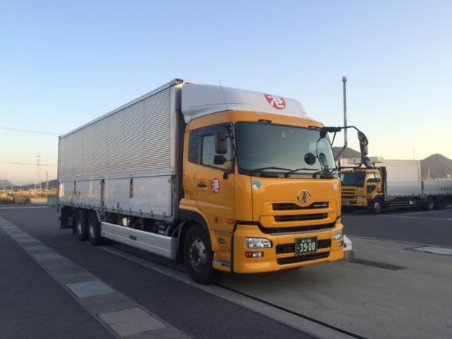 港運送運送株式会社 金山営業所の画像・写真