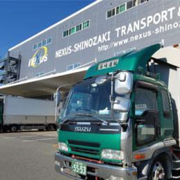 篠崎運輸株式会社 堺営業所の画像・写真