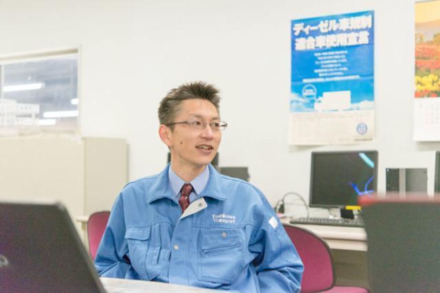 吉川自動車運送株式会社 石岡営業所の画像・写真