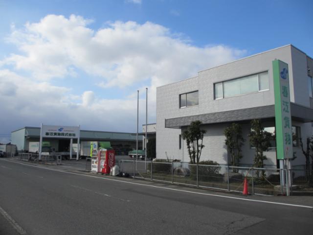春江貨物株式会社 本社の画像・写真
