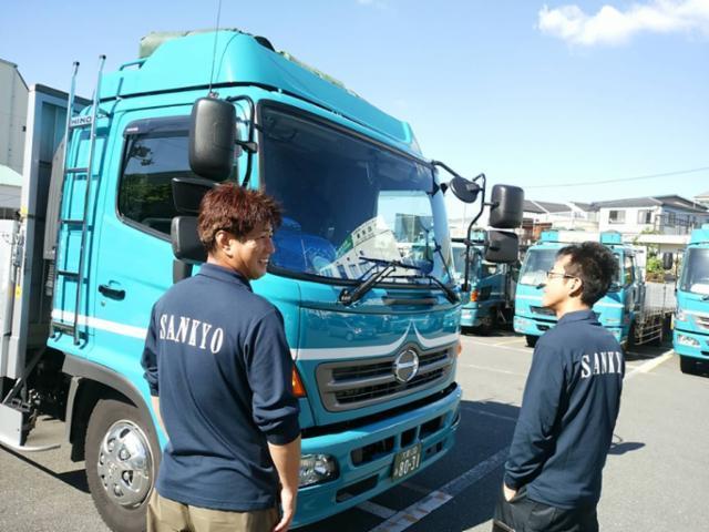 三協倉庫株式会社 守口営業所の画像・写真