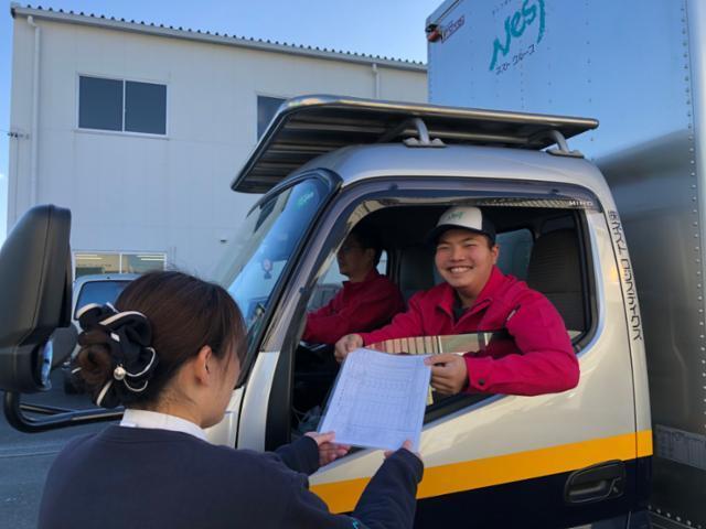 株式会社ネストロジスティクス 広島南営業所の画像・写真