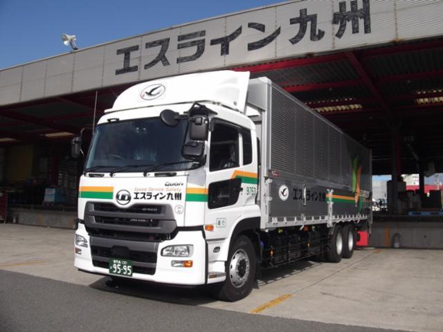 株式会社エスライン九州 熊本支店の画像・写真