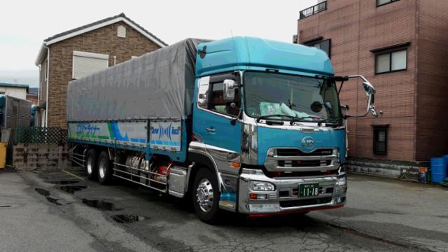 ジャパントラック大阪株式会社 宝塚営業所の画像・写真