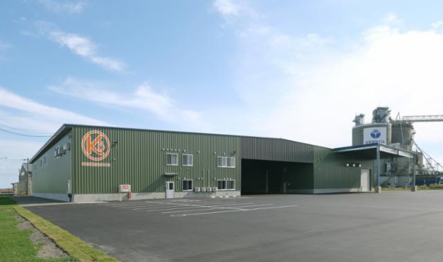 幸和運輸株式会社 釧路営業所の画像・写真